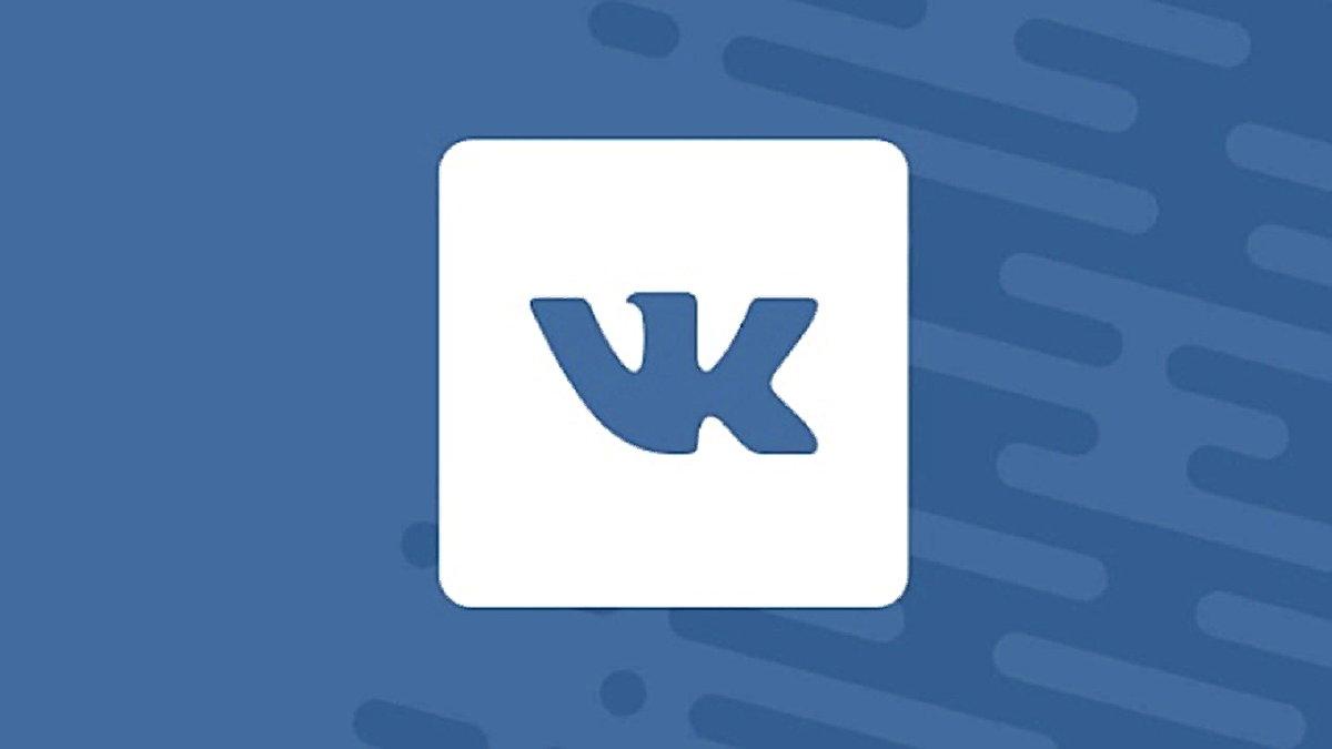 Sosyal Medyanın Rusya Tarafına Giriş Rehberi: VKontakte Nedir, Nasıl Kullanılır?