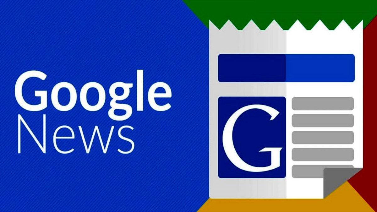 Google Haberler ana sayfaya nasıl eklenir sorusunu yanıtladık ve bu uygulama hakkındaki bilmeniz gereken detayları anlattık.